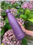 500 ml vacuum bottle, PurpleGumdrop, Purple gumdrop
